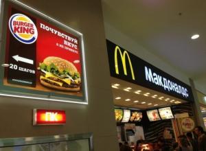Война между Burger King и McDonald's в Воронеже стала хитом в интернете