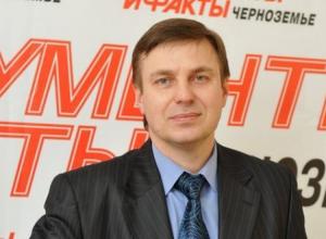 Инициатор отмены выборов мэра Воронежа потерял квартиру и 2 млн рублей