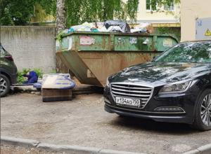 Блеск и нищету России показали на примере воронежского двора