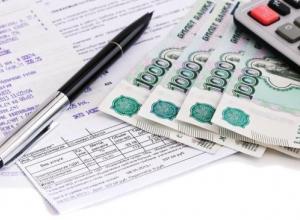 Единый расчетный центр больше не консультирует воронежцев по вопросам платы за капремонт