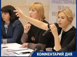 Если Неля Пономарёва не пошлёт на все участки, воронежский губернатор этого не простит