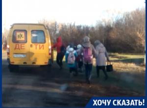 Мы отправляем детей в школу, не зная, доедут они или нет, – воронежец