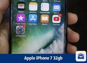 В Воронеже продается Apple iPhone 7