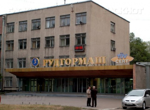 Воронежский завод «Рудгормаш» не смог оспорить процедуру наблюдения