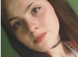 15-летняя девушка бесследно исчезла в Воронежской области