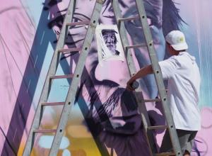 Восхитительный «Город-Сад»: единство граффити и искусства икебаны