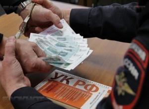 Воронежский суд оказал высокопоставленному взяточнику из МЧС в смягчении приговора