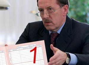 Алексей Гордеев получил «кол» в преддверии президентской кампании