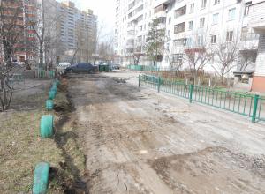 Стало известно, какие дворы благоустроят в Воронеже