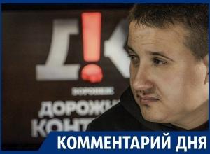 Вице-мэр Антиликаторов - позор Воронежа! - Вадим Серов
