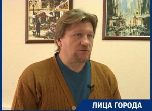 Я вывел три характерные черты воронежцев! – краевед Николай Сапелкин