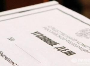 Воронежским бизнесменам пригрозили «уголовкой»