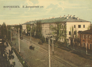 100 лет назад в Воронеже развернулась горячая дискуссия о Законе Божьем
