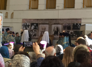 Эпоха Николая II была лучшей в истории, открылось на форуме РПЦ в Воронеже