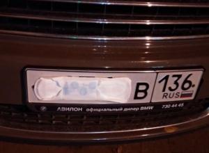 Женская прокладка спасла BMW от платных парковок в Воронеже