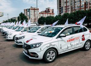 В Воронеже прошли праздничные мероприятия, посвященные 50-летию АВТОВАЗ