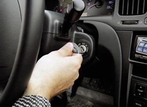 Воронежец во время свидания угнал иномарку у 51-летней автомобилистки