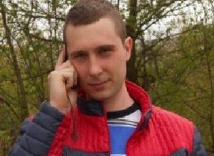 В Воронеже по пути из Москвы без вести пропал 26-летний автомобилист
