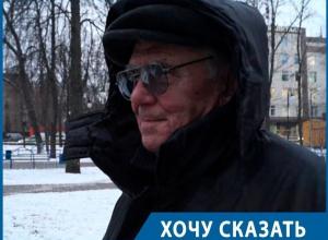 Воронежские пенсионеры Василий и Виктор рассказали, как власти борются с гололедом