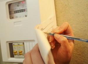 В сентябре воронежские собственники получат новые квитанции за электричество