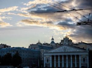 Воронеж вошел в ТОП-10 городов  для семейного отдыха