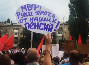 Воронежцы высмеяли плакат на акции протеста против повышения пенсионного возраста