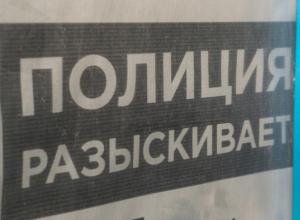 В Воронеже задержан мошенник, находившийся в федеральном розыске