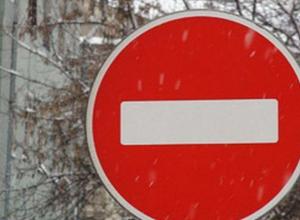 В центре Воронежа перекроют улицу из-за Дня защитника Отечества