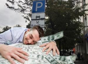 В мэрии рассказали, как делят деньги воронежцев за платные парковки