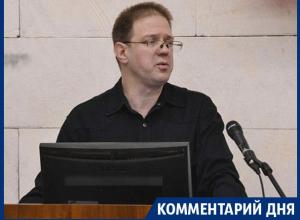 Жители Воронежа протестовали на выборах губернатора ногами, - эксперт