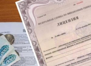 Воронежская госжилинспекция аннулировала лицензии 14 УК