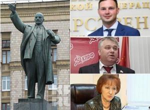 «Обострение» или «Иваны, не помнящие родства» - что сказали в Воронеже об идее похоронить Ленина