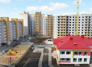 Подавляющее большинство воронежцев считают 2018 год благоприятным для покупки жилья