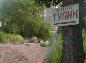 Воронежцы построили баррикады против объезда пробки по дворам