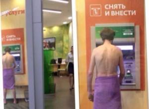 Воронежские СМИ хайпанули на фото полуголого клиента банка