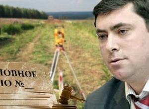 Для «зеленого огорода» Увайдова под Воронежем решили разработать критерии отбора участков