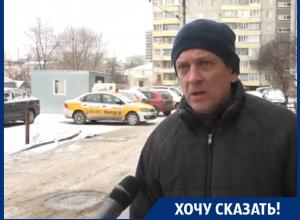 Мы замерзаем в собственных квартирах! - воронежец Сергей Гаврилов