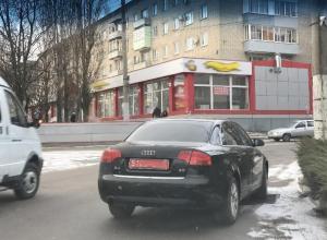 Воронежцы гадают, кому принадлежит Audi с красными номерами