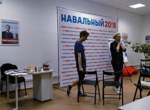 Силовики провели обыски в воронежском штабе Алексея Навального