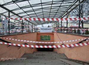 Переход около Воронежского цирка официально передали в концессию
