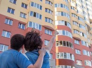 На покупку жилья молодым семьям воронежские власти выделят 333 млн рублей