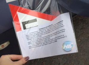 В Воронеже мужчина пытается разбогатеть на наклейках «Шипованная резина»