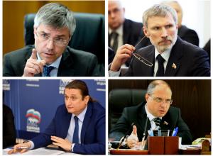Топ-7 самых богатых депутатов Госдумы от Воронежской области