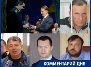 Дело Пономарёва вскрыло коррумпированность воронежской власти под сапогом Гордеева - эксперт