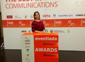 В международном конкурсе коммуникационных проектов победила воронежская учительница