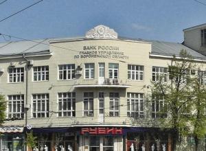 Воронежцев приглашают бесплатно посмотреть на старинные монеты
