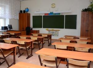 В Воронеже школьников досрочно отправили на каникулы из-за гриппа