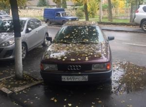 Воронежцев впечатлило осеннее преображение Audi