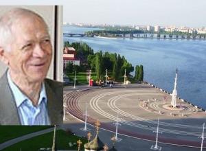 Календарь: почетный гражданин Воронежа Виктор Коновальчук празднует 80-летие