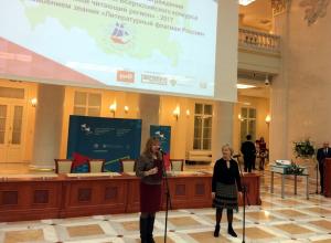 Воронежская область вошла в ТОП-10 регионов с высокими темпами развития культуры